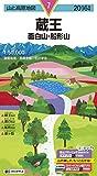 山と高原地図 蔵王 面白山・船形山 2016 (登山地図 | マップル)