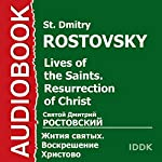 Lives of the Saints: Resurrection of Christ [Russian Edition] | St. Dmitry Rostovsky