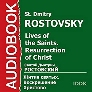 Lives of the Saints: Resurrection of Christ [Russian Edition] | [St. Dmitry Rostovsky]