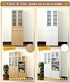 たっぷり収納で食器の置き場に困っているあなたも、もう安心!!スッキリとしたナチュラルデザイン食器棚 !幅60 ナチュラル