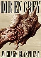 AVERAGE BLASPHEMY [DVD](在庫あり。)