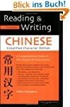 Reading & Writing Chinese Simplified...