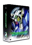 echange, troc Gundam 00 Vol. 1 - Collector's Edition [Import allemand]