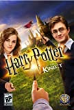 Harry Potter (jeu Kinect)