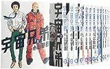 宇宙兄弟 コミック 1-21巻セット (モーニングKC)