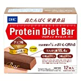 DHCプロティンダイエットバー チョコ味(プレーン)
