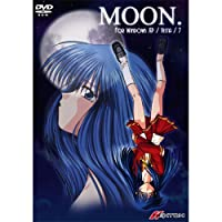 「MOON. For Windows XP/Vista/7」