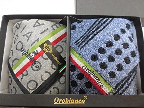 [オロビアンコ] Orobianco 紳士 メンズ ハンカチ  タオルハンカチ 2枚 セット 専用箱入り シルバーグレー