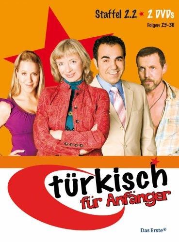 Türkisch für Anfänger - Staffel 2.2 (Folgen 25-36) [2 DVDs]