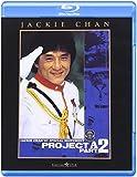 プロジェクトA2/史上最大の標的[Blu-ray/ブルーレイ]