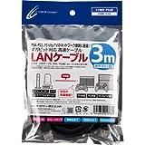 CYBER ・ LANケーブル ( PS4 / PS3 用) ブラック 3m 【PSVita TV/nasne 対応】
