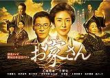 ���Ȥ��� [DVD]