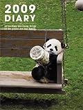 パンダ2009手帳 CD-052-PA