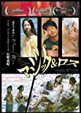 &amp;[DVD]
