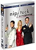 NIP/TUCK-マイアミ整形外科医 〈セカンド・シーズン〉 セット2 [DVD]