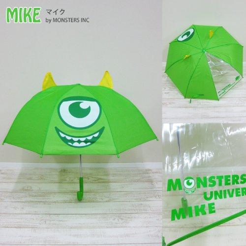 ■□ディズニーキャラクター 耳付きキッズ傘 「モンスターズインク/マイク 」 19241 □■