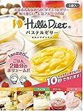 【正規品】ヒルズダイエット パステルゼリーセカンドBOX 5食 HPJ-5SAM
