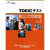 TOEICVol.3