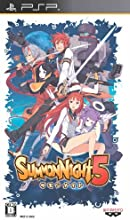 (No Book Award) Summon Night 5 (japan import)