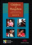 img - for Children of Hangzhou (English and Chinese Edition) book / textbook / text book