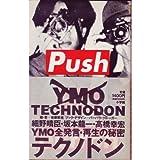 TECHNODON(テクノドン)