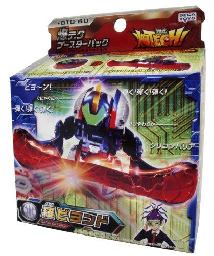 Sega Toys Bakutech Series Bakugan BTC-60 Barri Beyond Booster Pack - 1