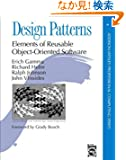 Design Patterns: Elements of Reusable Object-Oriented Software (Addison-Wesley Professional Computing Series)