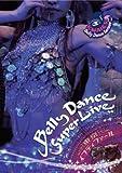 BELLY DANCE SUPER LIVE ̄ベリーダンススーパーライブ 東京イフティファール ̄ [DVD]