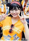 【北野瑠華】 公式生写真 第2回AKB48グループ チーム対抗大運動会 netshop限定 Ver. 1種コンプ
