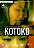 Kotoko [DVD]