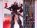 機動戦士ガンダムSEED ASTRAY 新装版 コミック 全6巻完結セット (カドカワコミックス・エース)