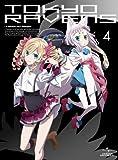 東京レイヴンズ 第4巻 (初回限定版) [Blu-ray]
