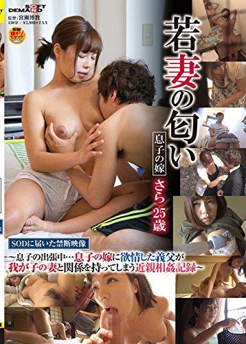 西条沙羅 [転載禁止]©bbspink.com->画像>106枚