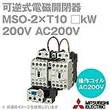 三菱電機 MSO-2XT10 0.4kW 200V AC200V 1a×2+2b 可逆式電磁開閉器 (主回路電圧 200V) (操作電圧 AC200V) (補助接点 1a×2+2b) (ねじ、DINレール取付) NN