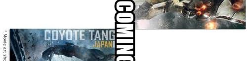 パシフィック・リム/ 7インチ アクションフィギュア シリーズ3 イェーガー: 2種セット
