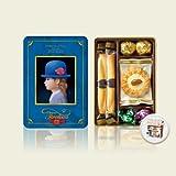 Japanese Biscuit Gift Tin /Japan Cookies Gift Box (Tivolina Holiday Bonus Pack)
