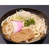 鹿野屋 お徳用 冷凍うどんセット スープ付(5食×2袋)