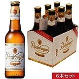 【ドイツ お土産】 ラーデベルガー ピルスナー ビール 6本 セット (ドイツ ビール)
