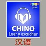 Chino Libro de frases - Leer y escuchar [Chinese Phrasebook - Read and Listen] |  SPEAKit.tv | PROLOG Ltd.
