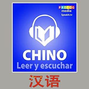 Chino Libro de frases - Leer y escuchar [Chinese Phrasebook - Read and Listen] | [SPEAKit.tv | PROLOG Ltd.]