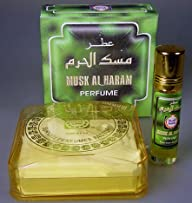 Musk Al Haram Roll-on – Alcohol Free…