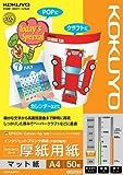 コクヨS&T スーパーファイングレード 厚紙用紙 A4 5 KJ-M15A4-50 IJP用紙