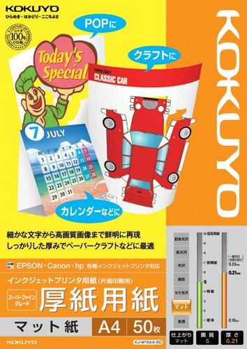 Kokuyo extrafino grado cartulina IJP A4 papel KJ-M 15A4-50