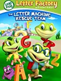 Leapfrog Letter Factory Adventures: The Letter Machine Rescue Team [HD]
