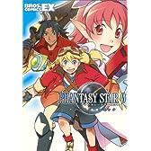 ファンタシースターzeroアンソロジーコミック (BROS.COMICS EX)