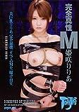 ��������M ɱ���ꤢ �ɥ��� [DVD]