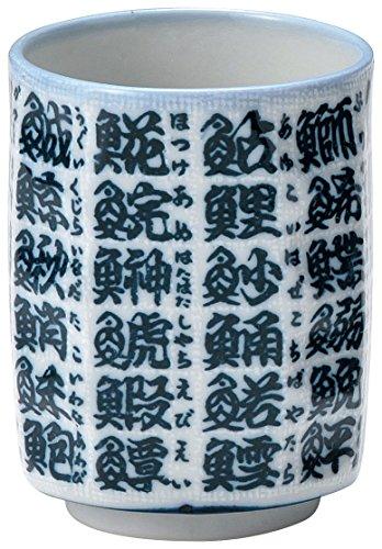 魚へんの難読漢字ランキング1位は「鯢」読める?