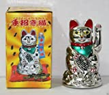 Maneki neko Lucky fortune Cat Waving Arm Silver
