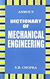 img - for Dictionary of Mechanical Engineering book / textbook / text book