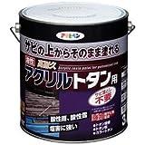 アサヒペン 油性高耐久アクリルトタン用 3KG オーシャンブルー